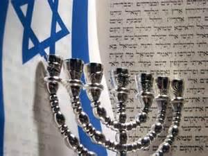 Israel and Jewish History