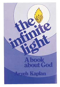 The Infinite Light