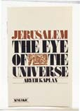 Jerusalem Eye of the Universe