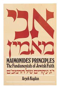 maimonprinciples