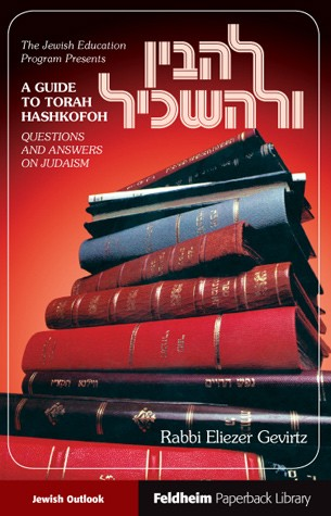 A Guide To Jewish Outlook