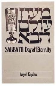 sabbathkaplan
