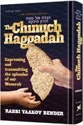 The Chinuch Hagadah