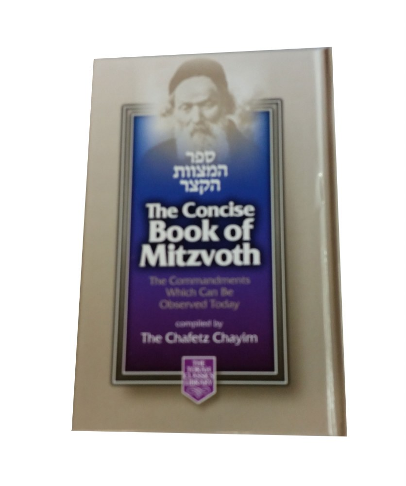 The Concise Book Of Mitzvoth