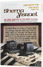 Shema Yisroel
