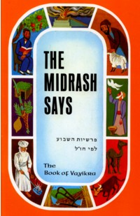 The Medrash Says- Vayikra