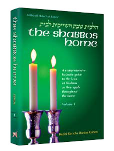 The Shabbos Home Vol. 1