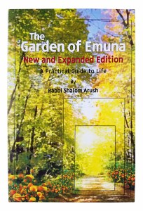 The Garden Of Emuna